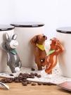 情侶創意帶蓋勺卡通陶瓷馬克杯子可愛早餐牛奶咖啡喝水杯女男  熊熊物語
