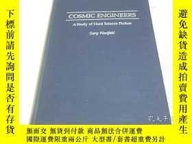 二手書博民逛書店COSMIC罕見ENGINEERSY16273 出版1996