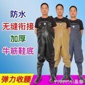 捕魚褲 加厚水褲連體下水褲魚雨褲防水男下水衣捕魚連體褲叉褲全半身耐磨  晶彩生活