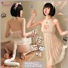 角色扮演 Cosplay 情趣用品《FEE ET MOI》貓咪服!貓臉挖空露乳透膚柔紗鈴鐺髮箍五件式套裝