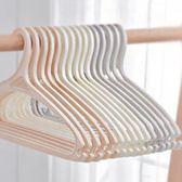 家用多功能防風無痕塑料衣架