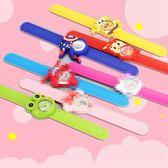 兒童手錶啪啪圈幼兒禮品兒童手表卡通拍拍表男女孩玩具電子表生日禮品禮物  童趣屋