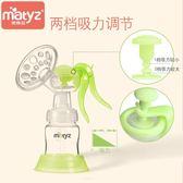 吸奶器 手動式吸力大孕婦產後用品無痛拔奶器非電動擠奶器 夢藝家