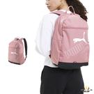 Puma Phase 粉色 後背包 運動背包 雙肩包 休閒 運動 旅行 筆電包 大學包 07729503