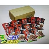 紅龍冷凍紅燒牛肉麵 820公克 X 12入 W122995 [COSCO代購]