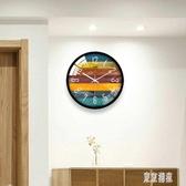 北歐創意木紋大號靜音掛鐘現代時尚歐式客廳個性臥室石英時鐘表 zh4746『東京潮流』