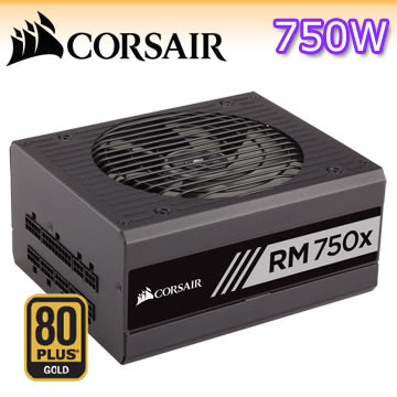 Corsair海盜船 RM750X 80Plus金牌 750瓦 全模電源供應器