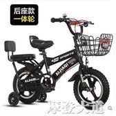 PAD兒童自行車寶寶腳踏車單車3-4-6歲男孩5-7-8歲小孩童車女16寸QM『摩登大道』