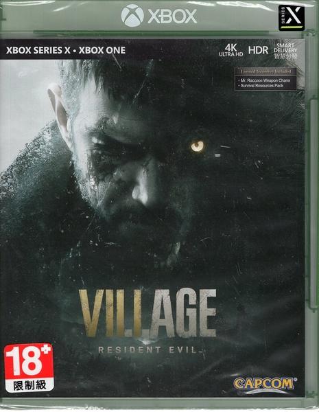 現貨 XBSX/ONE遊戲 惡靈古堡8 村莊 Resident Evil Village 中文亞版【玩樂小熊】