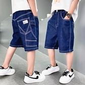 男童牛仔褲 短褲夏季2021兒童新款牛仔中褲五分褲中大童薄款寬鬆潮帥洋氣【快速出貨】