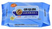 【箱購更划算】依必朗 抗菌 超柔潔膚濕紙巾 淡雅清香-88抽 12包/箱