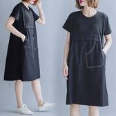 口袋造型拼接洋裝-大尺碼 獨具衣格
