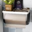 廁所紙巾盒大捲紙廁紙盒壁掛式洗手間捲紙盒免打孔大號衛生紙盒『潮流世家』