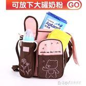 嬰兒外出收納包輕便媽咪包袋小號多功能媽媽包母嬰包大容量寶寶嬰兒外出收納包 溫暖享家