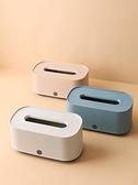 紙巾盒 北歐ins紙巾盒家用餐廳客廳茶幾收納盒創意簡約臥室抽紙盒