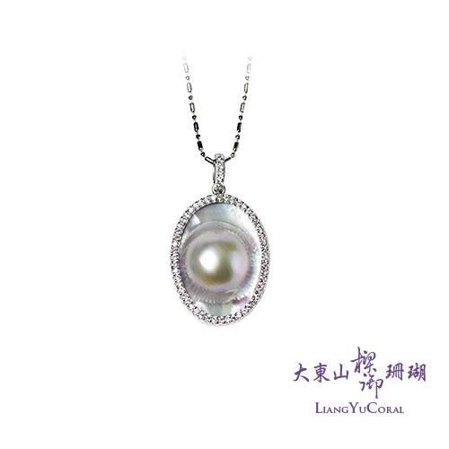 【大東山樑御】彩虹珍珠橢圓鑲鑽項墜