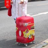 行李保護套 博泰正品箱套加厚行李箱保護套耐磨行李箱套防水高彈性通用行李套 卡菲婭