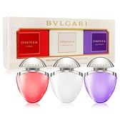 BVLGARI 寶格麗 女性香水隨行禮盒(15mlX3)[晶艷+晶澈+紫水晶]-航空版