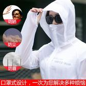 防曬衣女中長款南極人薄款新款透氣超薄連帽衫夏季韓版防曬服