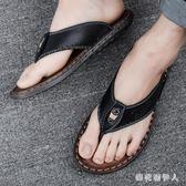 人字拖 男2019新款夏季男士涼鞋室外個性沙灘涼拖鞋 QX5045【棉花糖伊人】