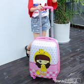 行李箱 卡通兒童箱18寸小行李箱女萬向輪男行李箱17寸密碼箱16迷你登機箱【小天使】