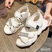 運動涼鞋女夏季平底潮女士百搭2020新款時尚超火潮流休閒沙灘鞋 yu12237『俏美人大尺碼』