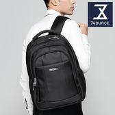 74盎司 後背包 防潑商務機能公事/後背包[G-971]