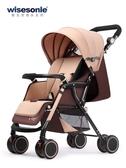 樂嬰兒推車可坐可躺輕便折疊四輪避震新生兒嬰兒車寶寶手推車 叮噹百貨