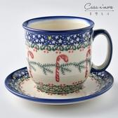 波蘭陶 拐杖糖系列 咖啡杯盤組 馬克杯 點心盤 250ml 波蘭手工製【美學生活】