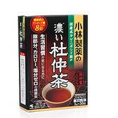 日本正品【小林製藥】日本原裝保健食品-杜仲茶(濃) 30袋/盒 小林杜仲茶 小林製藥杜仲茶