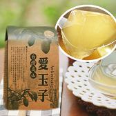 關山愛玉子120g-含有豐富的膳食纖維 屬低熱量食品