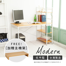 120X48桌面 加贈主機架 低甲醛雙向層架書桌 辦公桌 工作桌 電腦桌 兒童桌 MIT台灣製 TA011 誠田物集