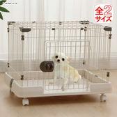 ★日本IRIS.【RKG-700L】精緻上蓋可掀式寵物籠(小)