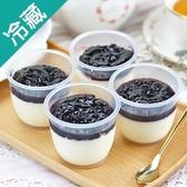 鮮奶酪--藍莓4入/盒【愛買冷藏】