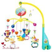 嬰兒床鈴音樂風鈴寶寶床頭旋轉搖鈴0-3-6個月掛件新生兒女孩男孩 全店88折特惠
