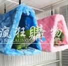 鸚鵡窩 鳥窩鸚鵡虎皮牡丹玄和尚四季通用保溫保暖鳥巢吊床掛窩可拆洗用品