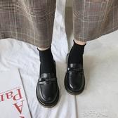小皮鞋網紅正韓小皮鞋女ins潮鞋春秋季新款百搭復古英倫風平底單鞋 扣子小鋪