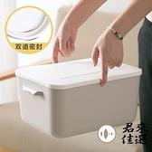 小號收納箱衣櫃衣服儲物盒有蓋玩具整理箱子【君來佳選】