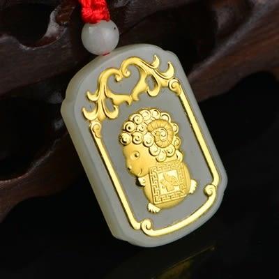金鑲玉項鍊 和闐玉吊墜-洋洋得意生日情人節禮物男女飾品73gf22【時尚巴黎】
