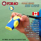 [加拿大 Fox 40] SHARX 120分貝 黃藍 無滾珠口哨 安全哨 裁判哨 狐狸哨;籃球 足球 救生員