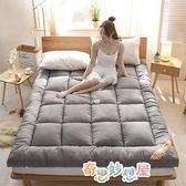 現貨 單人床墊 加厚床褥子1.5m1.8米可折疊榻榻米雙人單人學生宿舍墊被0.9米【雙十二免運】