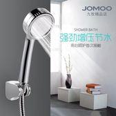 蓮蓬頭 淋浴花灑噴頭增壓手持熱水器淋雨套裝浴室蓮蓬頭淋浴