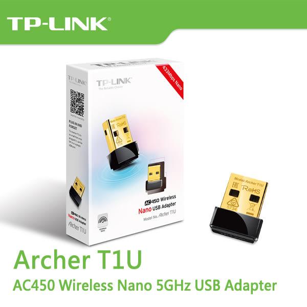 【免運費】TP-LINK  Archer T1U AC450 5GHz 單頻 USB無線網路卡