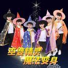 萬圣節兒童服裝男表演演出服魔法師巫婆斗蓬...