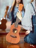 尤克里里初學者學生23寸26寸成人女男烏克麗麗21寸兒童入門小吉他 聖誕交換禮物xw