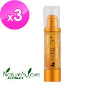 【澳洲Nature's Care】胎盤素黃金保濕精華露 50ml/瓶-3入組