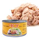 KY三明治鮪魚罐頭185g 早餐罐頭 沙拉罐頭