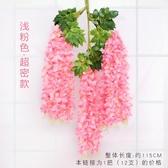 仿真紫藤花豆花假花塑料花