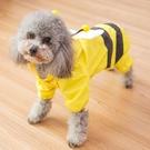 可愛小蜜蜂狗狗衣服泰迪雨衣比熊博美夏裝小型犬幼犬雨披四腳防水-金牛賀歲