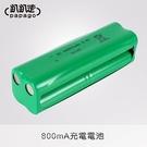 【南紡購物中心】【趴趴走】掃地吸塵器鎳氫電池(適用第二代馬卡龍、RV1HEX、RV1LX)